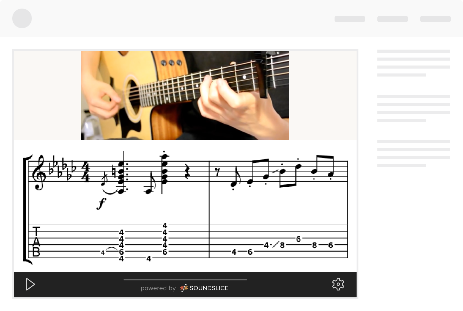 Soundslice licensing: Make your online music lessons awesome